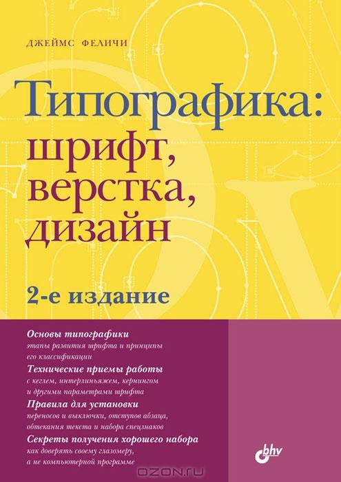 Колледжи дизайна в москве бюджет