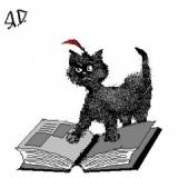Почему кошки не вьют гнезда 2