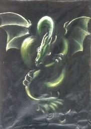 дракон.